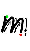 Pre-cursive m