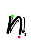 Pre-cursive n