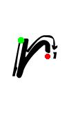 Pre-cursive r