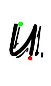 Pre-cursive u